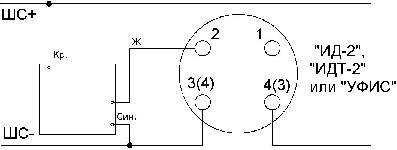 """<b>«АР-СИ» 24ШС</b><br/>Схема подключени адресной метки к извещателю типа """"ИД-2"""", """"ИДТ-2"""", """"УФИС"""""""