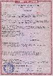 <b>«АСОТ1-СИ»</b><br/>Сертификат Соответствия, С-RU.ПБ25.В.04651, действительный до 27.07.2022г
