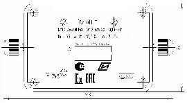 <b>«Барьер Корунд1ИМ» исп.03</b><br/>Внешний вид прибора 2
