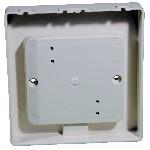 <b>Защитный «Колпак IP44» из АБС-пластика для извещателей</b><br/>Вид со стороны крепления извещателя