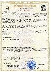 <b>«ИДТ-2» R ИБ (новый корпус)</b><br/>Сертификат Соответствия Техническому регламенту о требованиях пожарной безопасности, RU C-RU.ПБ74.В.00253/21, действительный по 11.05.2026г