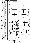 <b>ППКОП019-10/20-1 «Корунд20-СИ» (20ШС)</b><br/>Схема подключения прибора