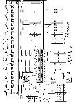 <b>ППКОП019-10/20-1 «Корунд20-СИ» (20ШС, RS-485)</b><br/>Схема подключения прибора