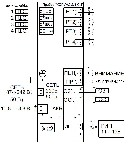 <b>ППКОП019-4-1 «Корунд2/4-СИ» исп.04 (4ШС, КЦЦ)</b><br/>Схема подключения к прибору внешних цепей