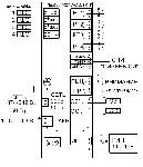 <b>ППКОП019-4-1 «Корунд2/4-СИ» исп.04 (4ШС, КЦЦ, RS-485)</b><br/>Схема подключения к прибору внешних цепей