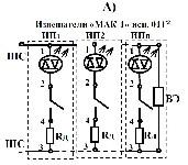 <b>«МАК-1»исп.011(ИБ) ИП103-4/1А2</b><br/>Общая схема подключения с нормально разомкнутыми контактамию Вариант с включением выносного элемента ШС в последнем извещателе