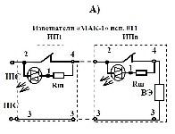 <b>«МАК-1»исп.011ИБ ИП103-4/1А2</b><br/>Общая схема подключения с нормально замкнутыми контактами. Вариант без выносного индикатора исправного состояния ШС.