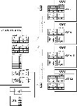 <b>СПИ «Сирень-СИ»</b><br/>Общая схема подключения