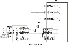 <b>«Адаптер-СИ»</b><br/>Схема подключения адаптера к Приемно-контрольному прибору