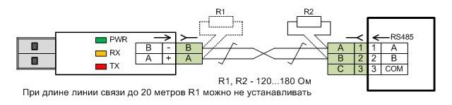 <b>Адаптер USB-RS485</b><br/>Вариант схемы подключения