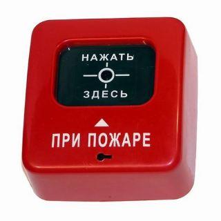 ИПР 513-2 «Агат»