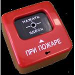 ИПР513-2 «Агат»