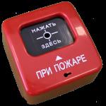 ИПР 513-2 «Агат»ИБ (ИПР-СИ-1ИБ)